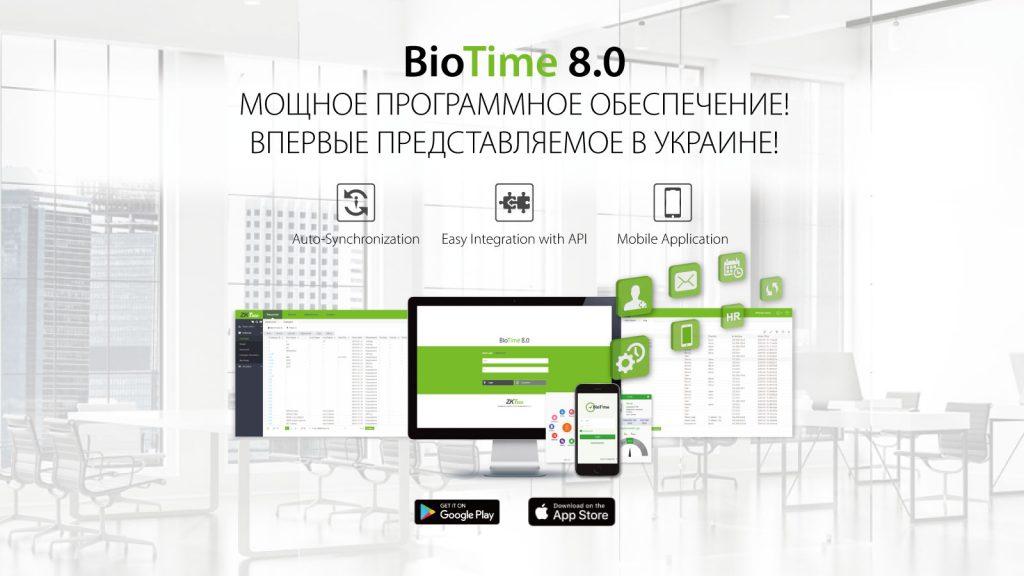 Cеминар для специалистов по оборудованию ZKTeco от ООО